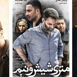 دانلود بهترین فیلم های نوید محمد زاده