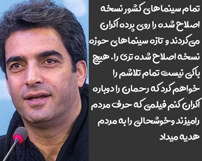 Manouchehr_Hadi