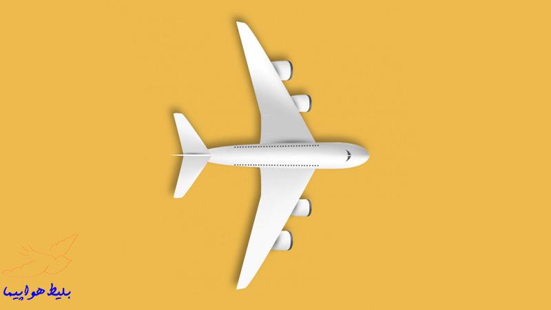 بلیط هواپیما گرگان