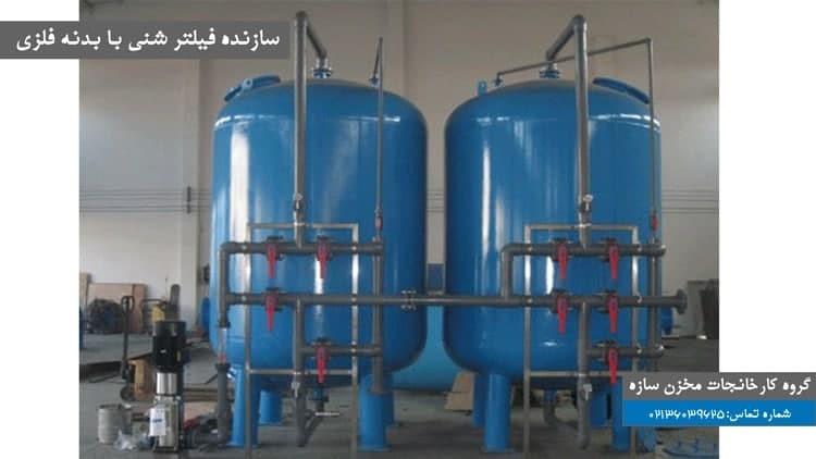 سازنده فیلتر شنی با بدنه فلزی